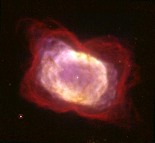 Планетарная туманность NGC 7027 где присутствует гидрид гелия Автор: William B. Latter (SIRTF Science Center/Caltech) and NASA [Public domain]