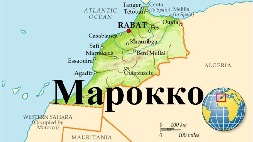 Королевство Марокко болгар фосфоритами