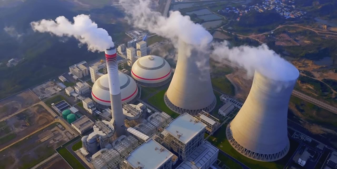 Наземная атомная электростанция