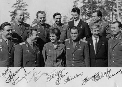 Сбор Советских космонавтов