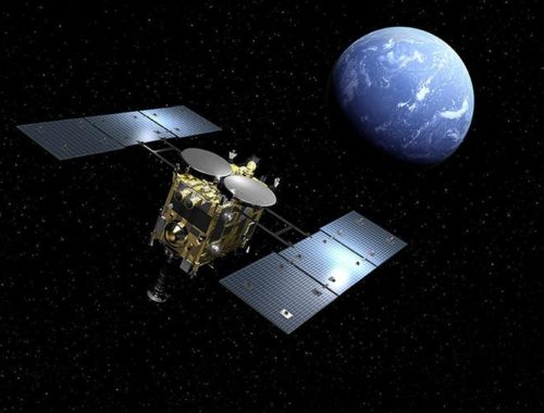Фото: Japan Aerospace Exploration Agency