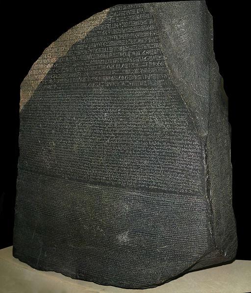 Розеттский камень. 196 год до н. э.