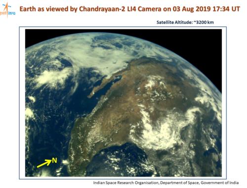 Снимок Земли с высоты 3200 км от 3 августа 2019