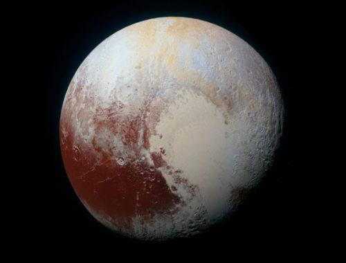 Плутон — карликовая планета