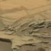 На Марсе обнаружена «Ложка»